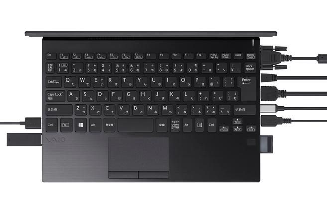 Laptop mới của sony vaio